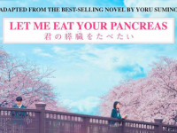 Let Me Eat Your Pancreas Film Review [君の膵臓をたべたい] (2017) – Tearjerker Japanese Romance