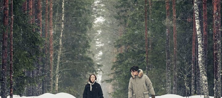 A Man and A Woman [Namgwa Yeo] (2016) Mini Film Review