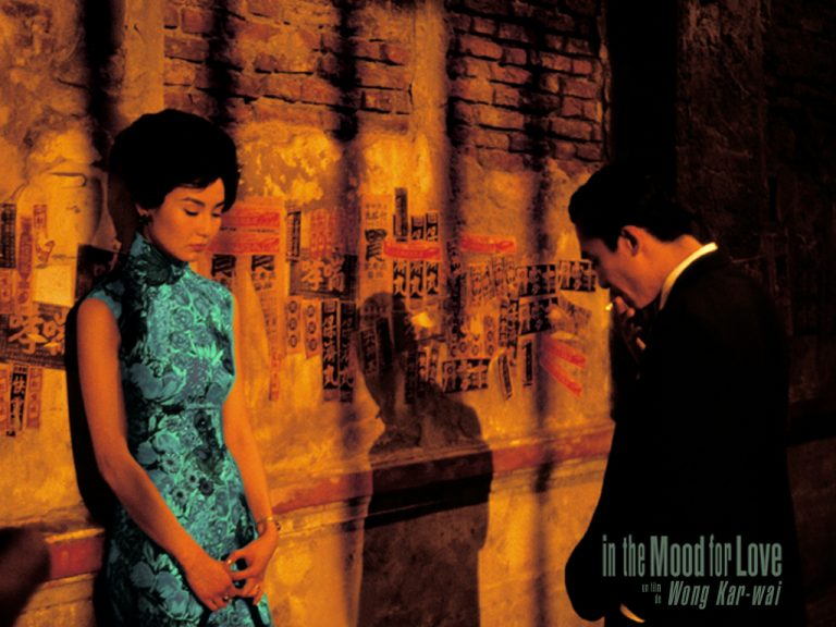 In the Mood for Love film review post image