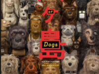 Isle of Dogs Film Review (2018) – Dogs x Japan x Wacky