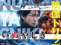 Inuyashiki Film Review [いぬやしき] (2018) – Alien x Android x Human