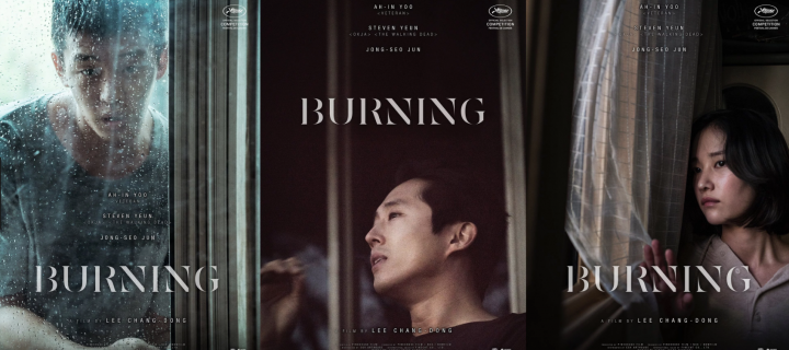 Burning Film Review (2018) – Murakami Psychological Thriller