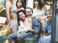Shoplifters Film Review [万引き家族] (2018) – Japanese Heartwrenching Comedy